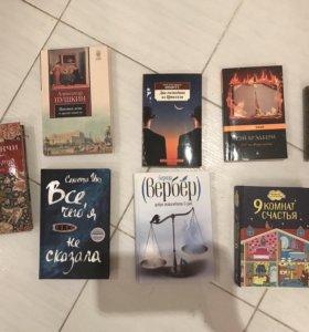 Книги + записная книжка / блокнотик