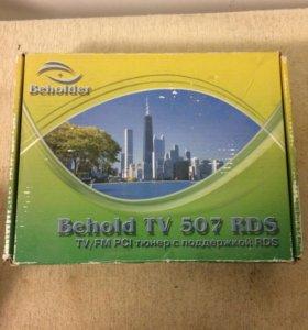 Тв-тюнер Behold TV 507 RDS