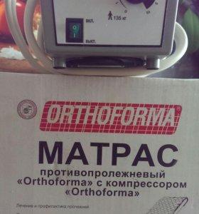 Матрац