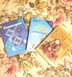 Учебники школьные новый Алгебра-Русски 5-9 класс