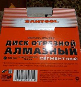 Диск SANTOOL алмазный