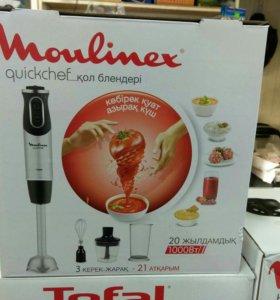 Блендер Moulinex (новый)