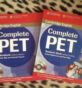 Учебное пособие по английскому языку с дисками