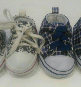Обувь для малыша . Торг