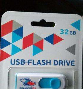 USB Флешка 32 гб новая !успевайте ,осталось 2шт!!