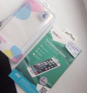 Защитное стекло и чехол на iPhone 6
