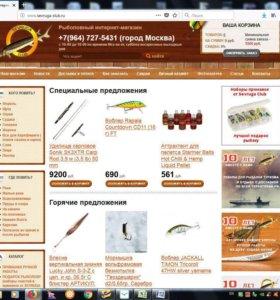 Рыболовный интернет магазин с 2007 года