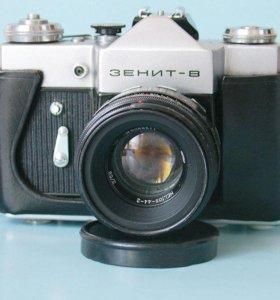 Фотоаппарат коллекционный Zenit B