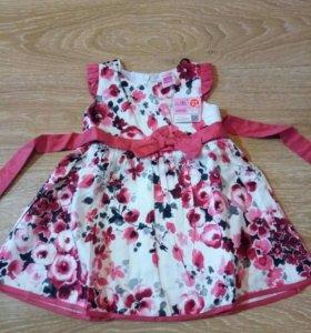 Платье. Новое. 1 год