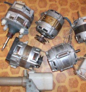 Продам электродвигатели для стиральных машин