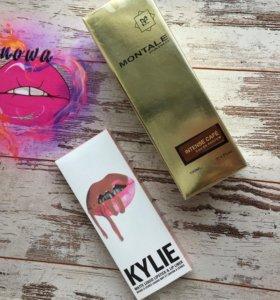 Kylie бежевый оттенок