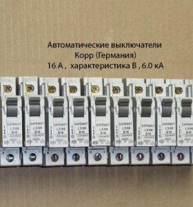 Автомат. выключатели В10/16/20/25/32/40А,6кА. ФРГ