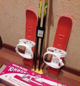 Детские лыжи+лыжные палки