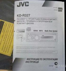 магнитола JVC KD-R327