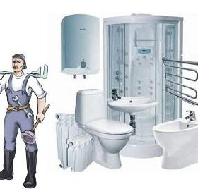 Электрика, водопровод, отопление, дренаж