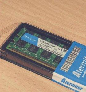 оперативная память ddr2 16 гб