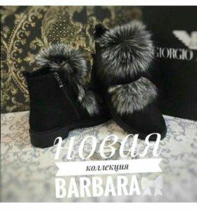 Ботинки новые. зима