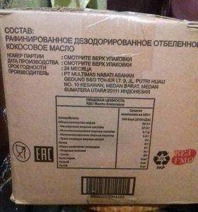 Продается кокосовое масло рафинированное..