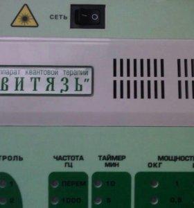 Физиоаппарат квантовой терапии