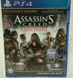 Assasins's Creed Syndicate
