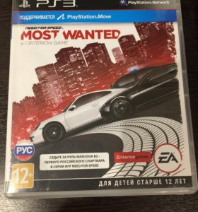 NFS Most Wanted для (PS3)
