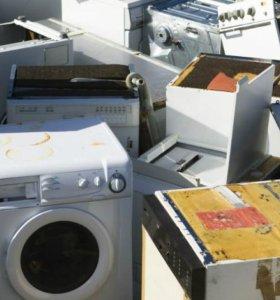стиральные машины cuplu