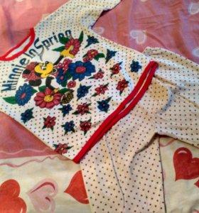 Пижама для дачи
