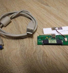 """SATA-USB (2.0) адаптер для 2.5"""" HDD"""