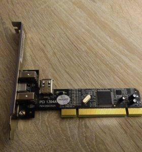 Адаптер FireWire PCI Ex.