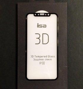 Защитное стекло на iPhone X / Iphone 10 3D