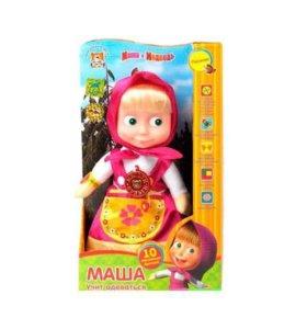 Кукла Маша учит одеваться