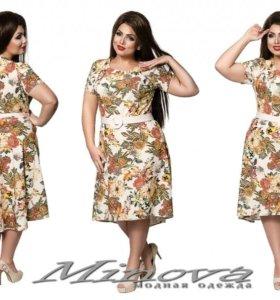 Платье (размер 54-56), лаковый пояс в комплекте