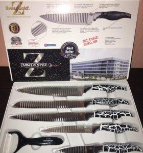 Продается Новый набор из стальных ножей