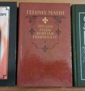 Книги. Исторические романы. Сенкевич и др.