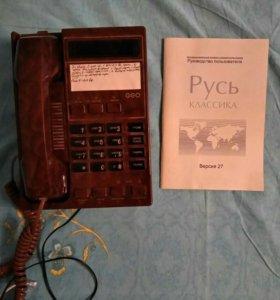 Телефон с определителем.