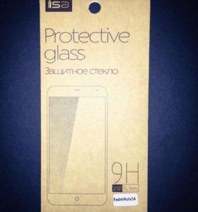 Защитное стекло Xiaomi Redmi Note 5 / 5A