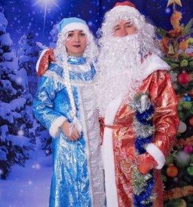 Новогодние костюмы.