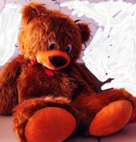 Плюшевый медведь( 1,5 м )
