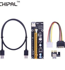Rizer (райзер) / Райзеры PCI-E x1-x16 Новые