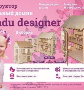 Кукольный домик с мебелью новый