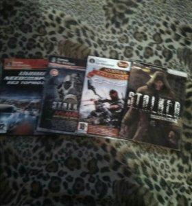 4 игры