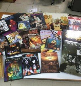 Продам коллекцию компакт- дисков, DVD, винила!
