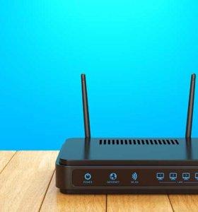 Настройка Wi-Fi роутеров