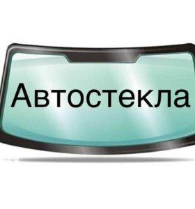 Автостекла (Замена, Ремонт, Продажа)