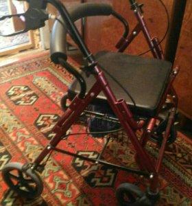 Ходунки ролаторы + инвалидное кресло