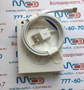 USB кабель Lightning для iPhone оригинал.