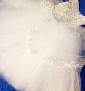 Праздничное шикарное платье