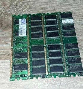 Оперативная память ddr1 256 мб