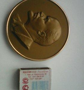 Юбилейная медаль из бронзы.Работы Н.Соколова. 1967