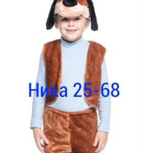 Карнавальный детский костюм собачки